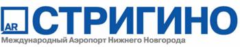 Международный аэропорт Нижний Новгород (Стригино)