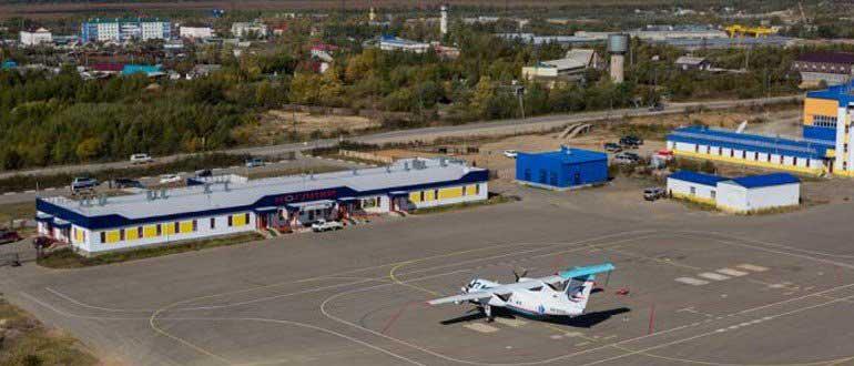 Аэропорт Ноглики онлайн табло вылета и прилета, расписание рейсов