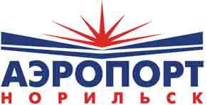 Аэропорт Норильск