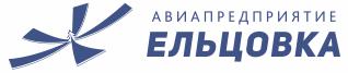 Логотип Авиакомпания Ельцовка
