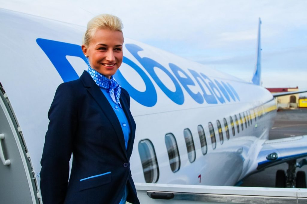 Стюардесса авиакомпании Победа