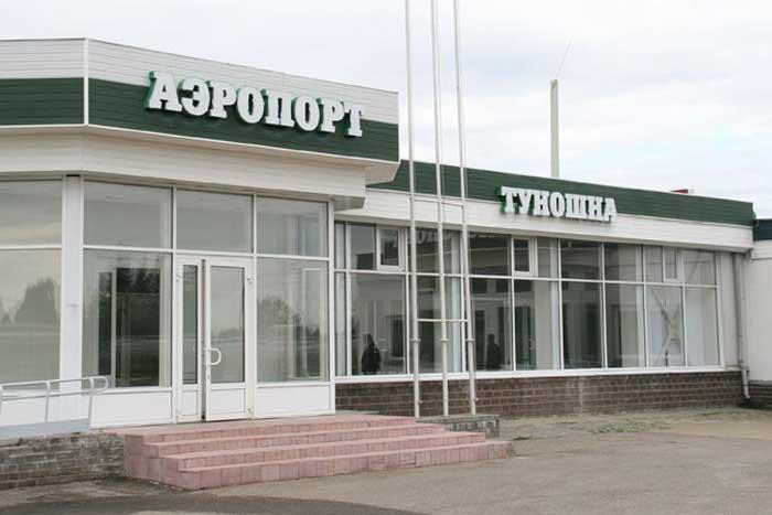 Расписание рейсов аэропорт Ярославль Туношна