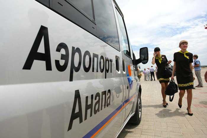 Расписание рейсов аэропорт Анапа