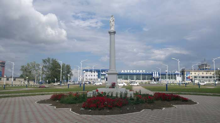 Аэропорт Благовещенск расписание рейсов