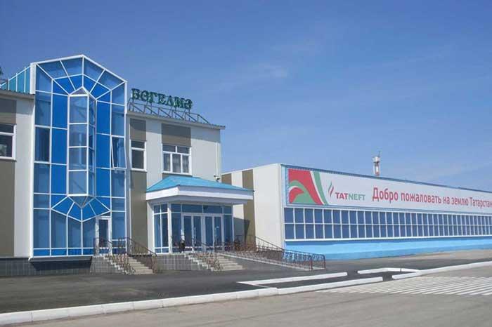 Аэропорт Бугульма расписание рейсов самолетов