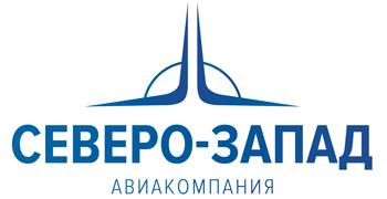 Логотип авиакомпании Северо-Запад