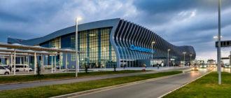 Аэропорт Симферополь расписание рейсов