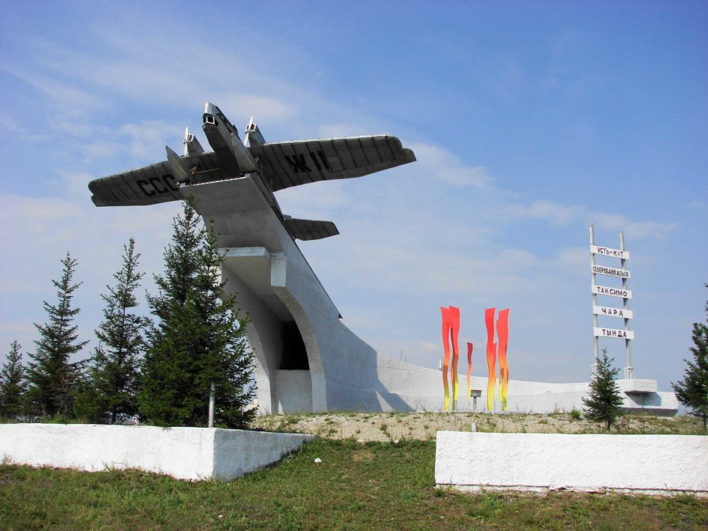 Монумент в аэропорту Таксимо