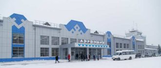 Аэропорт Ухта расписание онлайн табло