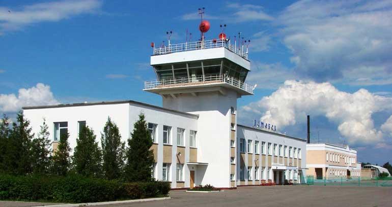аэропорт Витебск прилет