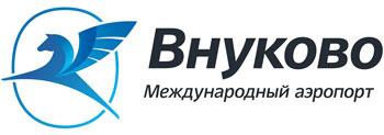 Новый логотип аэропорта Внуково