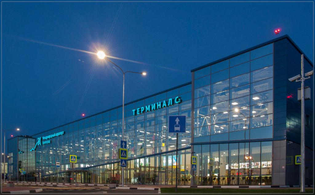 Новый терминал аэропорта Волгоград