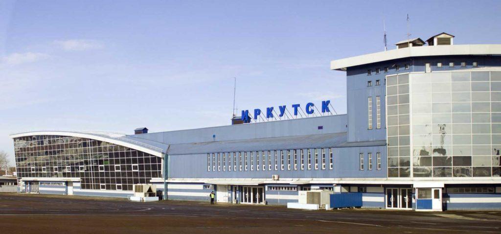 Авиабилеты Москва Иркутск
