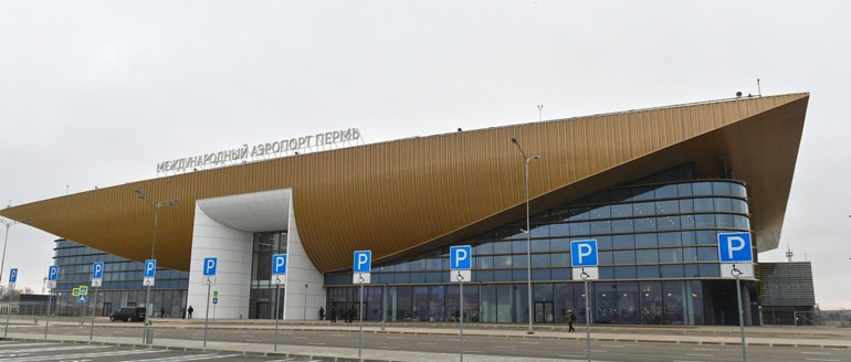Авиабилеты Москва Пермь