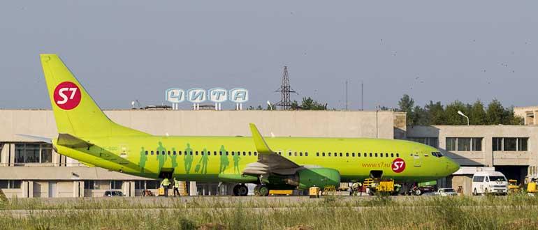 Авиабилеты Москва Чита