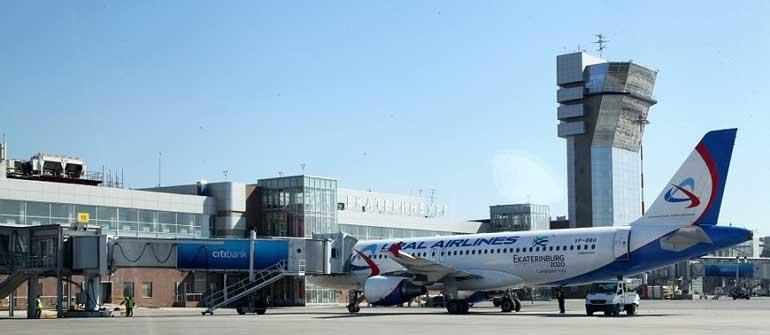 Авиабилеты Москва Екатеринбург Кольцово