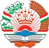 Авиакомпании Таджикистана