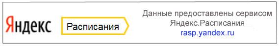 Баннер Яндекса