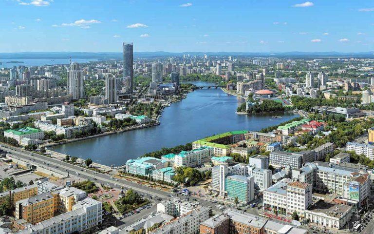 Купить авиабилеты Москва Екатеринбург Кольцово дёшево