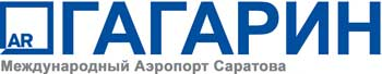 Аэропорт Гагарин Саратова логотип