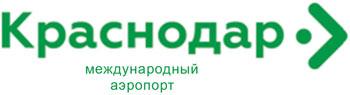 аэропорт монастир онлайн табло вылета и прилета