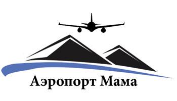 Логотип аэропорта Мама