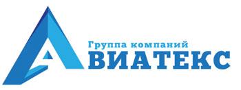 Логотип Компании Авиатекс