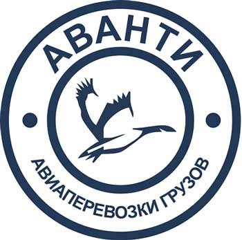 Логотип Аванти