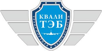 Логотип КвалиТЭБ