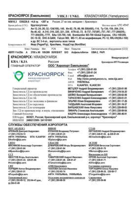 Primer-Krasnoyarsk-2