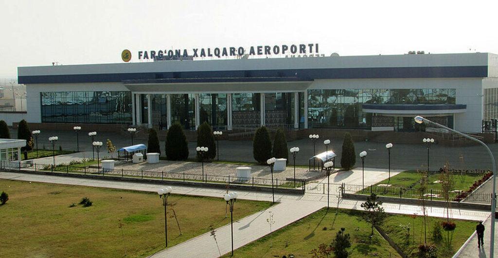 Площадь перед аэропортом Фергана