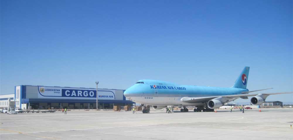 Грузовой терминал аэропорта Навои