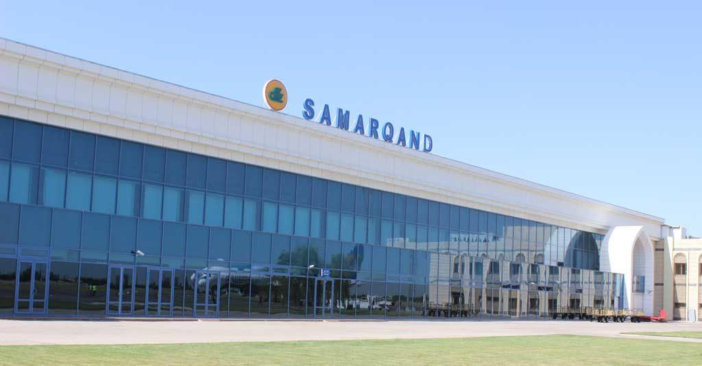 Аэровокзал Самарканд