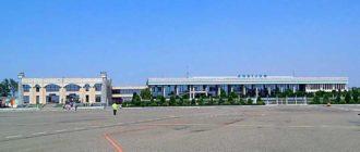 Аэропорт Андижан