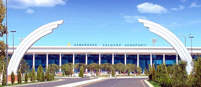 Аэропорт Самарканд