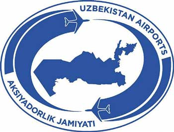 Логотип аэропортов Узбекистана - Аэропорт Нукус