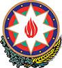 Аэропорты Азербайджана