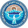 Аэропорты Кыргызстана