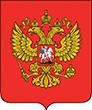 Аэропорты России