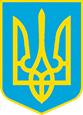 Аэропорты Украины