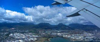 Свободы воздуха ИКАО