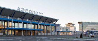 Авиабилеты Томск Москва