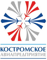 Аэропорт Кострома