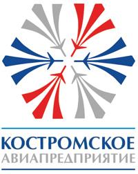 Аэропорт Кострома (Сокерино)