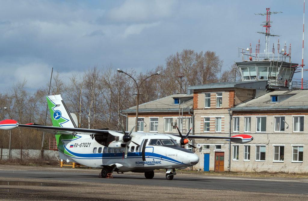 Аэропорт Котлас расписание
