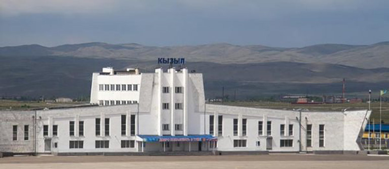 Аэропорт Кызыл онлайн табло вылета и прилета, расписание рейсов
