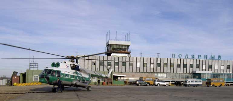 Аэропорт Полярный расписание онлайн табло
