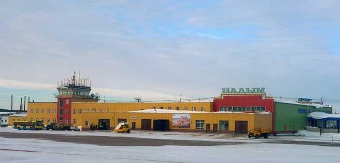 Аэропорт Надым расписание рейсов самолетов
