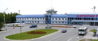 Аэропорт Урай расписание онлайн табло