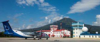 Аэропорт Ясный